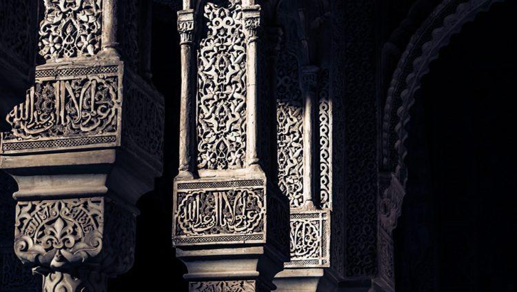 A BRILLIANT PRODIGY AT THE END OF THE 16TH CENTURY: MUSTAFA ÂLİ OF GALLIPOLI