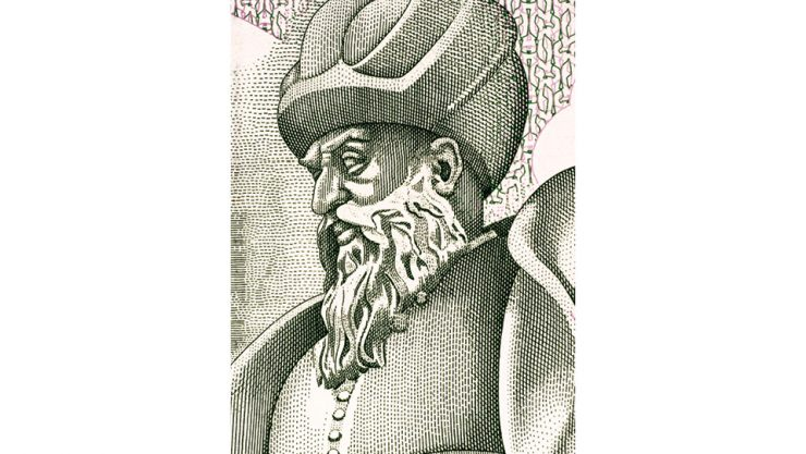 THE CHIEF ARCHITECT OF THE OTTOMANS: MİMAR SİNAN