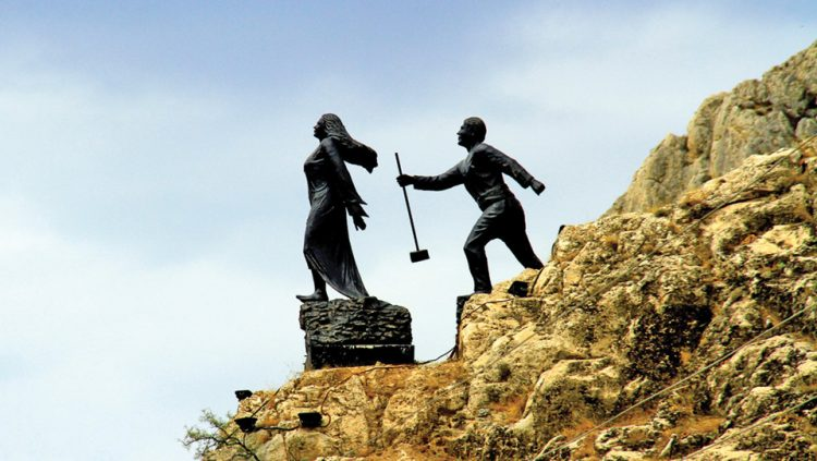 AMASYA AND STATUES OF FERHAT AND ŞİRİN
