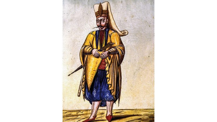 A JANISSARY POET: YAHYA OF TAŞLICA