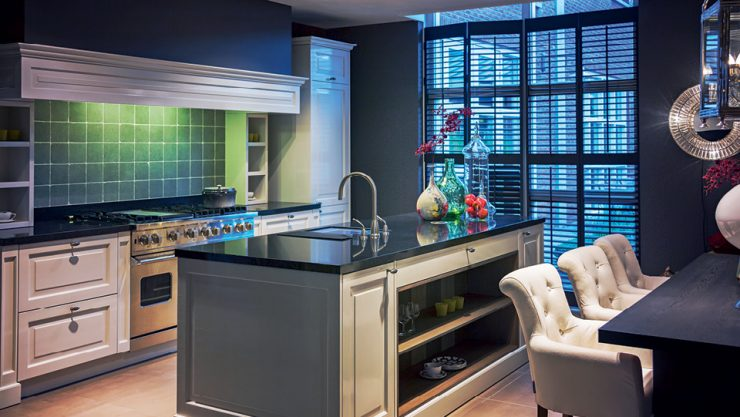 DECORATE A PLEASANT KITCHEN AT HOME