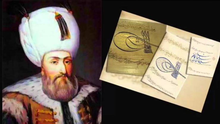 SULEIMAN: THE RULER OF THE THREE CONTINENTS