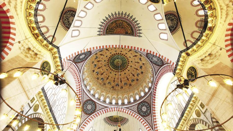 The Grace Behind Secrets: Süleymaniye