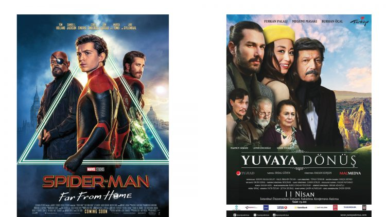 Cinema/July 2019