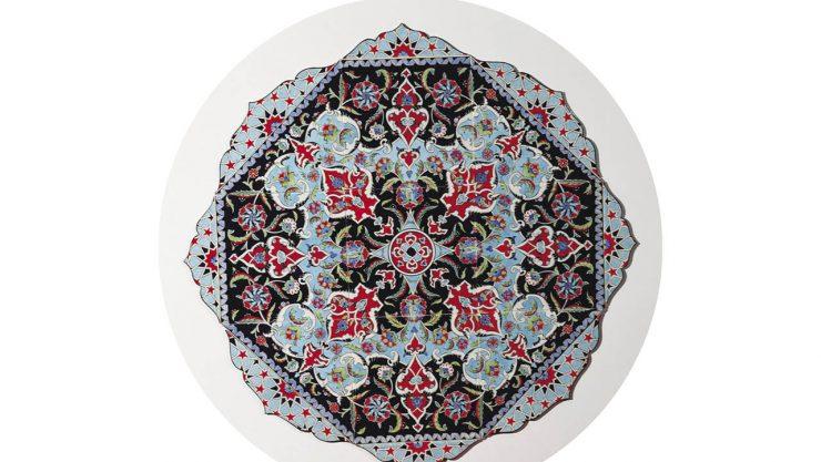 2. Uluslararası İslâm Sanatları Yarışması Düzenlendi