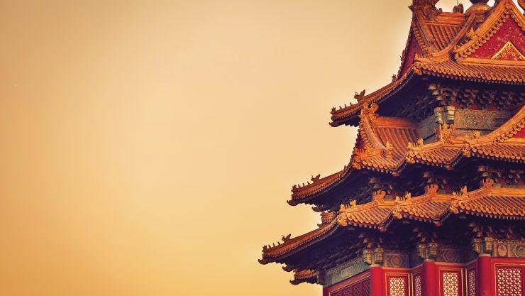Pekin ve Yasak Şehir